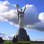 самостоятельная поездка в Киев