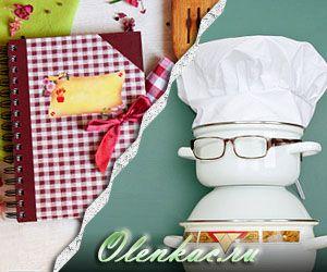 кулинарный мастер-класс в подарок