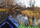 история первого водного похода